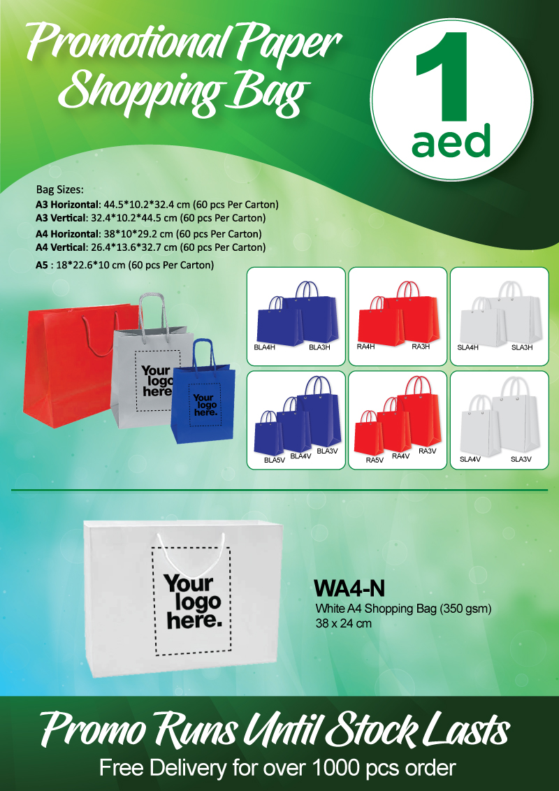 1 AED Shopping Bags