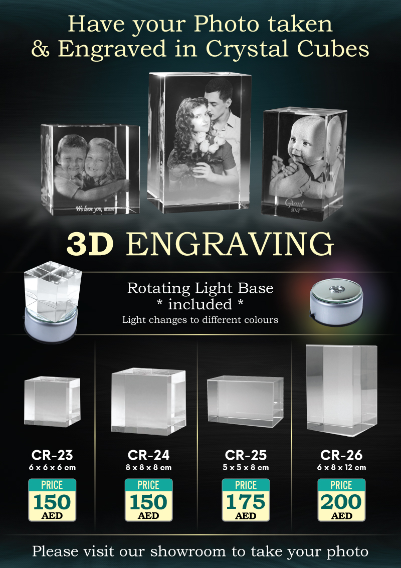 3D Engraving Offers