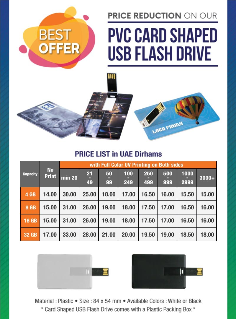 USB Flash Offers