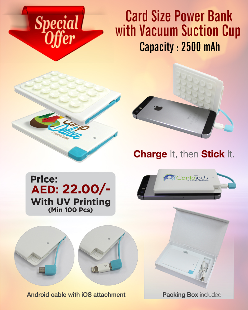 Technology Gift Offers