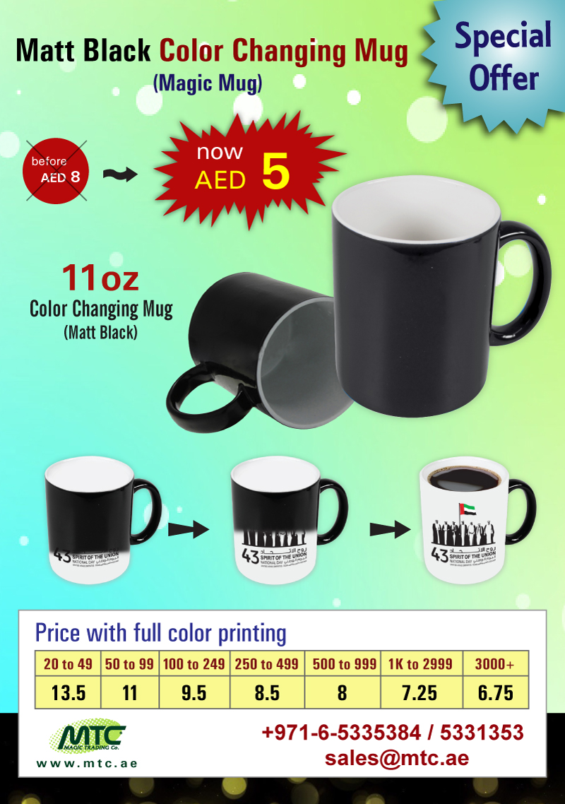 Color Changing Mugs Offer
