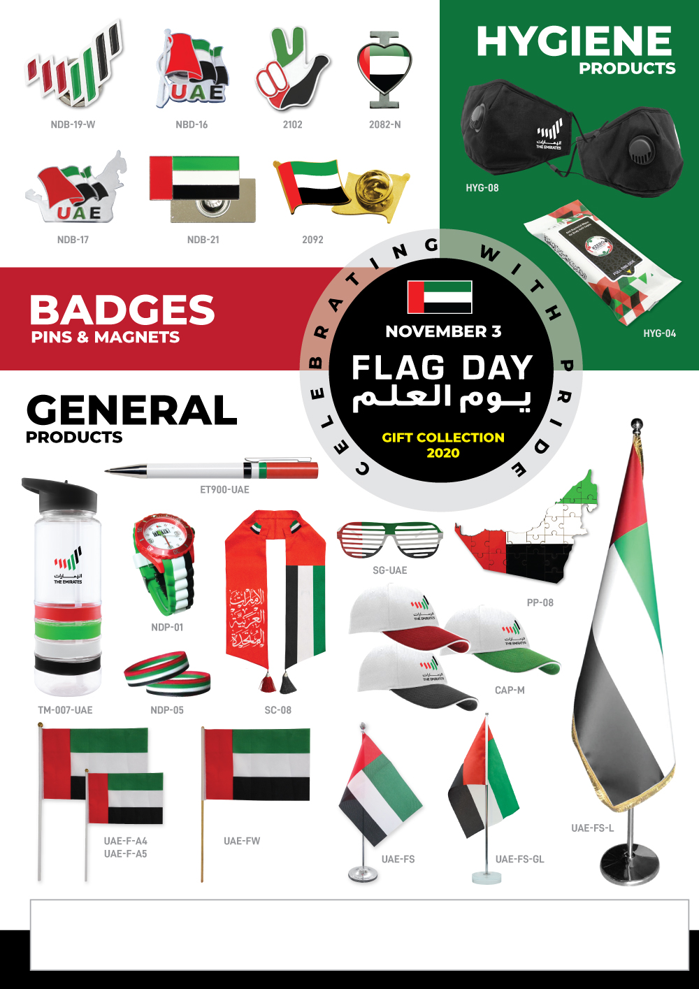 UAE Flag Day Flyers