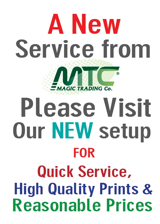 MTC Advance New Services