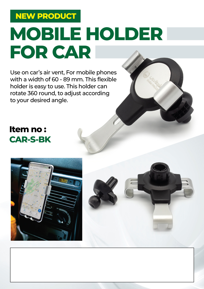Mobile Holder For Car Promotional Flyer