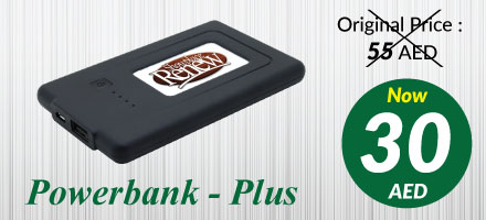 Power Bank Plus