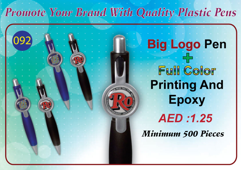 Logo Pen Offer