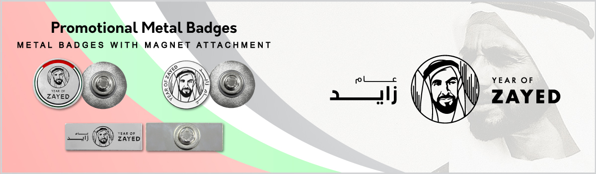 Year Of Zayed Badges Banner