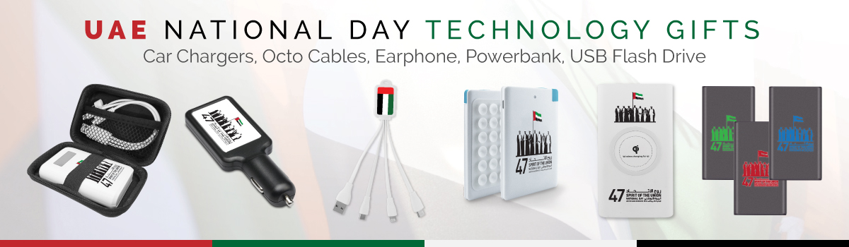 National Day Tech Gifts Banner