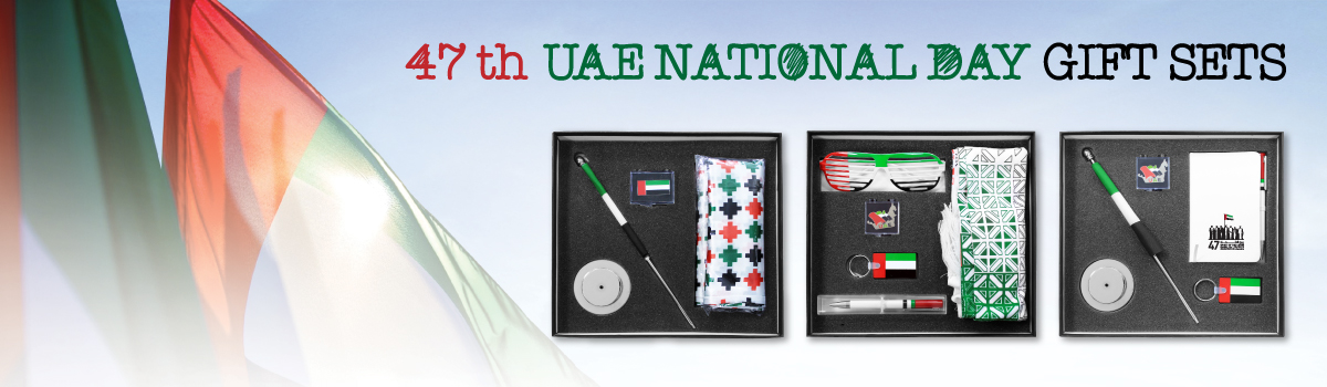 National Day Gift Sets Banner