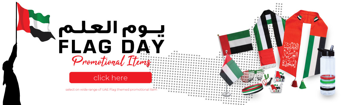 UAE Flag Day Products 2019