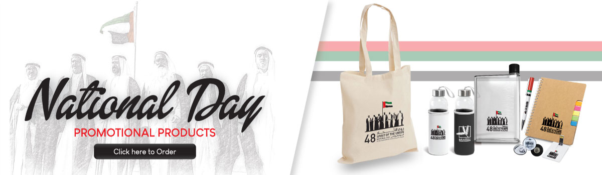 National day products banner