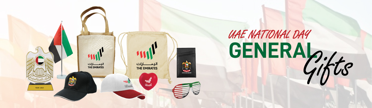 UAE DAY Gifts 2020