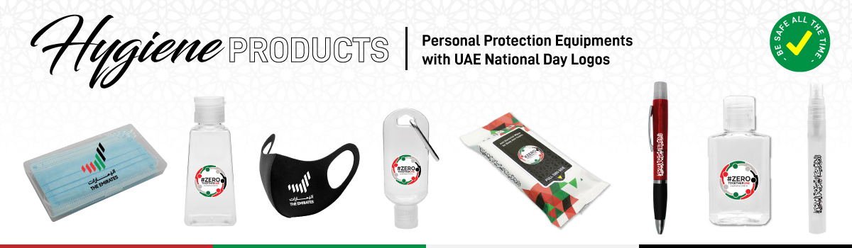 UAE Day PPE Products