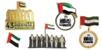 National Day Badges Banner
