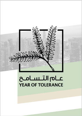 Year of Tolerance Catalog