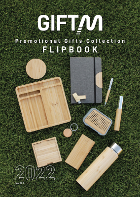 FlipBook Gift Catalogue