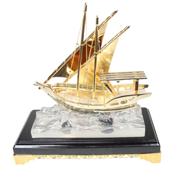 Boat Shaped Memento Awards
