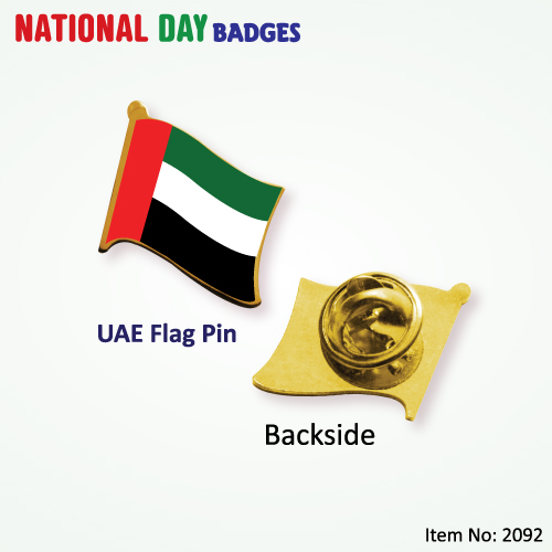 Uae National Day Quotes: U.A.E Flag Pin Wholesaler