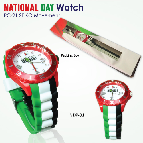 Uae Flag Design Watches For 46th Uae National Day 2017