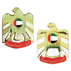 UAE Falcon Badges - 2100