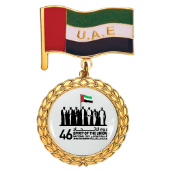 UAE National Day Medal - 2079