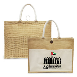 National Day 2017 Bag with Pocket