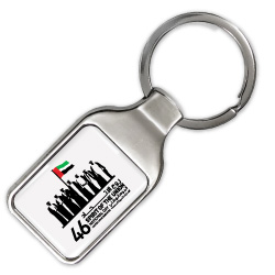 National Day Metal Keychain 2 side Plate