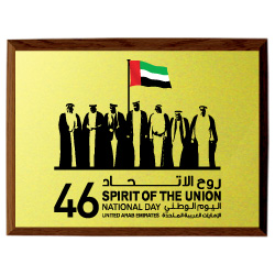 National Day Wooden Plaques