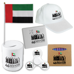 National Day Gift Set 8