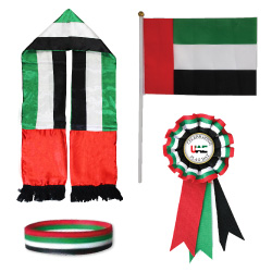 UAE Flag Day Gift Sets 02