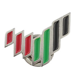 UAE National Brand Metal Badges NDB-19