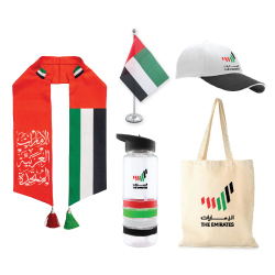 UAE Day Gift Sets NDG-16