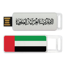 National Day Rubberized Plastic USB Drives