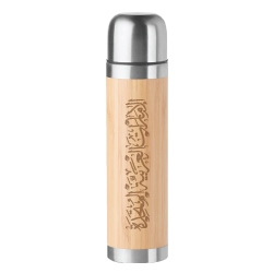 UAE Day Bamboo Flask TM-012