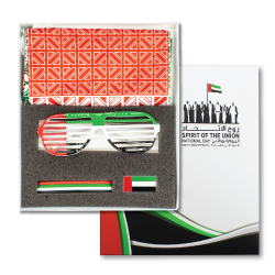 UAE Day Gift Sets NDG-10