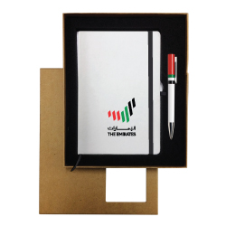 UAE Day Gift Sets NDG-11