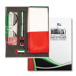 UAE Day Gift Sets NDG-12