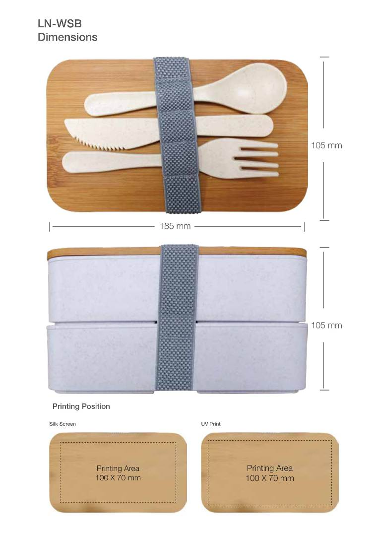 Lunch box Printing Details