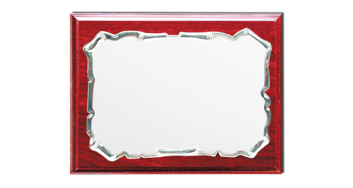 Wooden Plaques with Spanish Laserable Plate - 1248