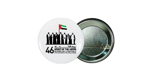 UAE National Day Button Badges - NDB-13-32