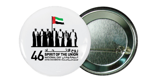 UAE National Day Button Badges - NDB-13-56