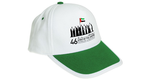 UAE National Day Cap - Green Color