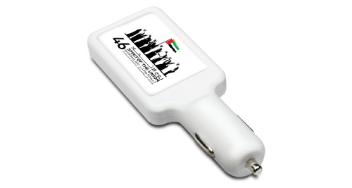 UAE National day Car Charger - White Color