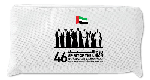 Mouse Pads with UAE National Day Logo