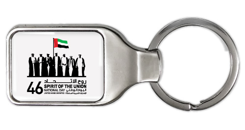 National Day Nail Clipper with Logo