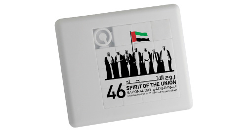 Puzzle with UAE National Day Logo