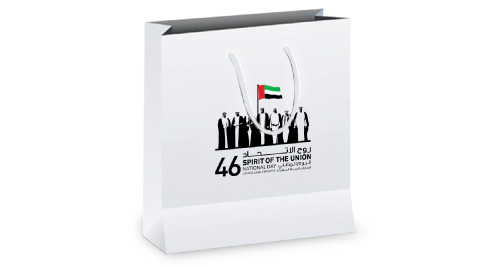 Shopping Bag with UAE National Day Logo - Green