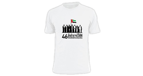 UAE National Day T shirt - White