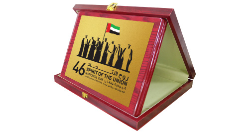 UAE National Day Golden Rectangle Badges - NDB-12G