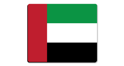 UAE Day Mousepad 266-B